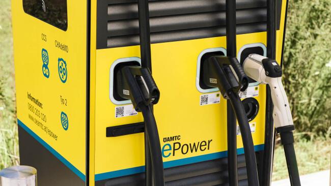 Elektromobilität E-Auto E-Tankstelle Symbolbild