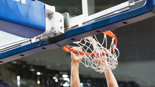 Basketball Symbolbild