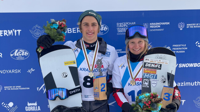 Snowboard Böheimkirchen Silber! Felix Powondra bei der Junioren-WM im Glück