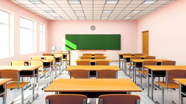 Klassenzimmer Klasse Symbolbild